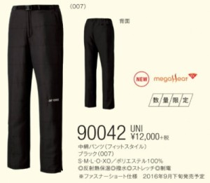 ヨネックス90042(007)