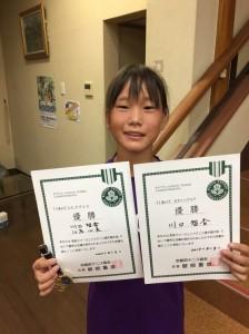 2017サマー智香