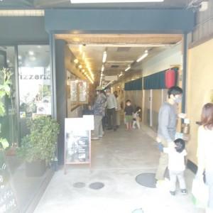 ブログ西村2