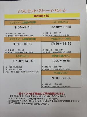 CA1261FE-A012-4BC5-B264-564DC3202FAA