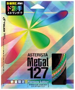 14SSasteristametal127[1]