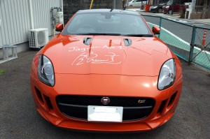 jaguar03686