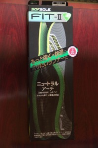 insole04616
