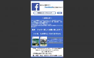 スクリーンショット 2018-02-20 13.53.53