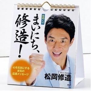 miyako_150129shuzou01