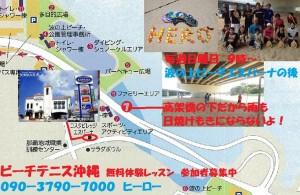 NAMI-MAP2
