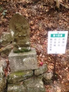 2013042938yunoyama