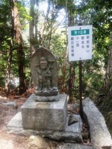 2013042939yunoyama