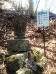 2013042940yunoyama