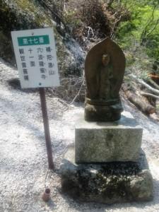 2013042941yunoyama