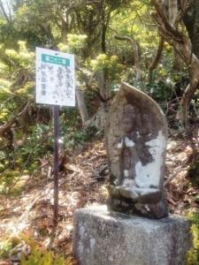 2013042946yunoyama