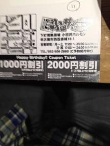 201411292039holmon