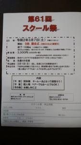 IMG_20200131_165445