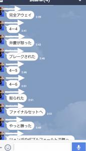 Screenshot_2014-10-31-08-02-49