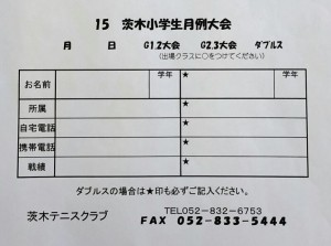 1422426447879