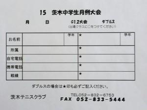1422426469667