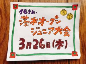 3366DF6E-3D0C-4CB0-ABDF-FA444262F5F4