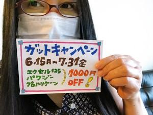 76862613-F2D1-47E4-9930-BFAF4F194C60