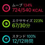 C6D3EB56-4315-43AD-A894-568F3FB5CE6D