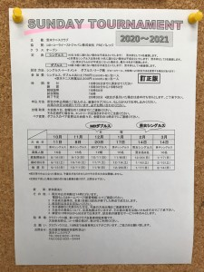 D007475A-5805-420D-B138-A42FE4786B49