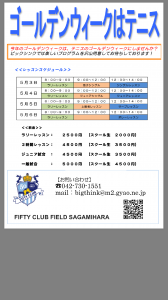 IMG_8788