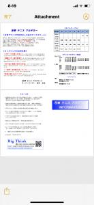 1E4F529A-58B9-4C7D-A9A1-E2223C338479