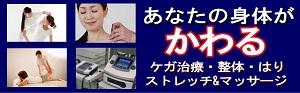 バナー20131017001