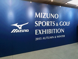 mizuno20150221002