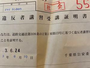 B2397D21-E279-4552-BDDE-E80AD5085B6D