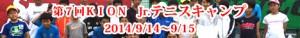 2014-7-19banner468X60