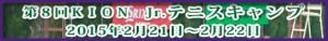 banner468X60