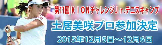 banner640x180doimisaki