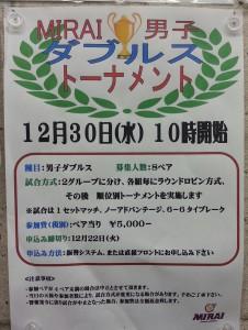 20151201_183335-1