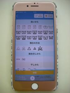 DSCF1046