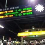 2013-12-27_163600.jpg