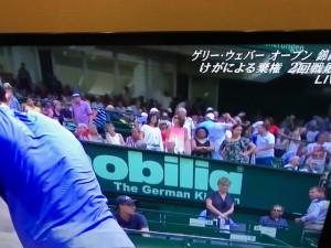 あらら圭くん【佐藤直子のテニスがすべて】