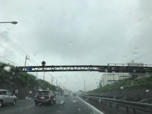 雨です【佐藤直子のテニスがすべて】