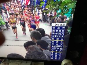 箱根駅伝予選会【佐藤直子のテニスがすべて】