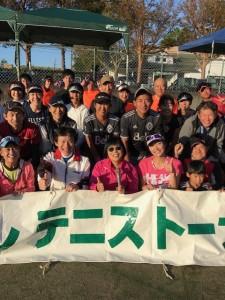 美しい富士山【佐藤直子のテニスがすべて】