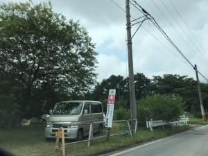 軽井沢プロゴルフトーナメント【佐藤直子のテニスがすべて】