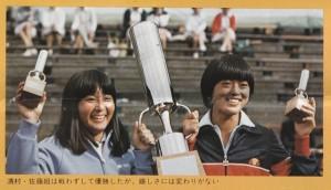 Japan_Openwith_Ann_Kiyomura.jpg