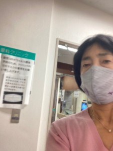 予防接種予約OK【佐藤直子のテニスがすべて】