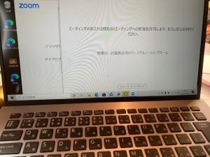 ズーム会議【佐藤直子のテニスがすべて】