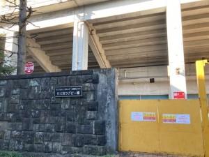 女子学習院の壁【佐藤直子のテニスがすべて】