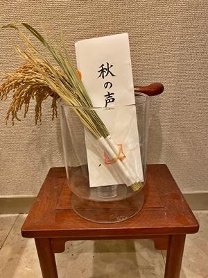 収穫の時【ちょい不良オヤジ・西尾茂之の辛口blog】