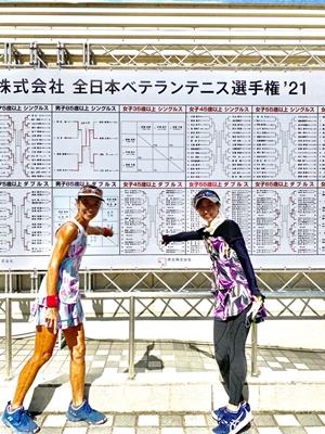 全日本ベテランテニス選手権【ちょい不良オヤジ・西尾茂之の辛口blog】