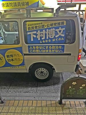 DF1FA6B5-F32E-40E6-8952-3F98AEDE91E5