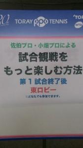 rps20131011_194502_456.jpg