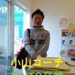 2014-03-21-02-50-59_deco