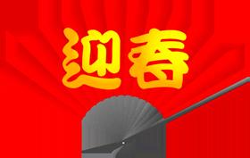 syougatu02_a_06